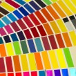 Stock Photo: Sample colors