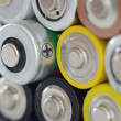 Close-up of batteries - Stock Photo