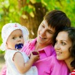 Happy family on vacation — Stock Photo #11530659