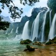 Ban Gioc water fall, Cao Bang, Viet Nam - Stock Photo