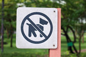 """Sign meaning """"dogs are not allowed here"""" — Stock Photo"""