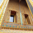 Palace Door Wat Pra Kaeo, Thailand — Stock Photo