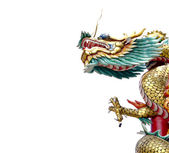 Chinese style dragon statue isolate on white background (from te — Stock Photo