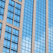 Stock Photo: Highrise glass building