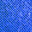 Stock Photo: Abstract blue square background