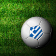 Stock Photo: Greece Flag Pattern 3d rendering of soccer ball in green grass