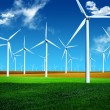 Wind energy — Stock Photo #11258453