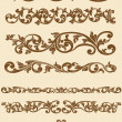 Javanese Vintage Floral Ornament Set 1 — Stock Vector #11522569