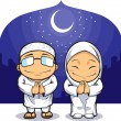 Cartoon of Muslim Man Woman Greeting Ramadan — Stock Vector