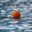 Water Ball — Stock Photo