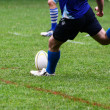Mens rugby - Stockfoto