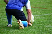 Mens rugby — Stock Photo