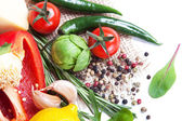 Still-life of fresh vegetables — Stock Photo