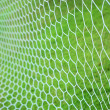 Stock Photo: Soccer goal net