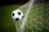 Mål mål mål — Stockfoto