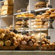Stock Photo: Stockholm Bakery