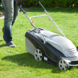Mowing the lawn — Foto Stock