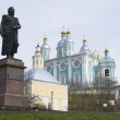 Monument to Kutuzov and Uspenskii cathedral — Stock Photo