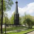 The monument to defenders of Smolensk city — Stock Photo