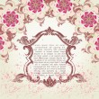 Elegance vintage invitation card place for text or message — ベクター素材ストック
