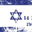Vector de stock : Israel Flag.