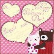 Valentine Greeting Card with Two cute Teddy bears in love — Stock Vector #11328182