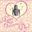 Royalty-Free Stock Vector Image: Valentine Greeting Card with Robot