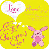 The card for Valentine's Day — Vecteur