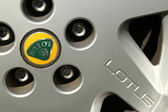 Lotus wheel — Stock Photo