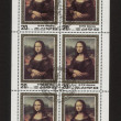 Mona Lisa postage stamp KOREA - CIRCA 1986 — Stock Photo