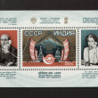 Постер, плакат: Portrait of Leonid Brezhnev and Indira Gandhi Artist of the USSR postage stamp in 1981