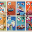 Block of stamps — Stockfoto #11996164