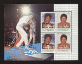 American pop singer Michael Jackson SAINT VINCENT - CIRCA 198 — Stock Photo