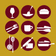 Kitchenware icon set on yellow — Stok Vektör
