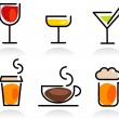 Stock Vector: Colorful beverage icon set