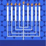 Happy Hanukkah- Jewish holiday — Stock Vector
