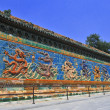Royalty-Free Stock Photo: Nine Dragon Wall in Beijing, China