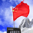 Stock Photo: Chinese Flag at Yu Long Xue Shin Yunnan, China