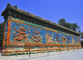 Nine Dragon Wall in Beijing, China — 图库照片