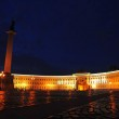 Palace Square by night, in Saint Petersburg, Russia. — Stock Photo