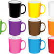 Royalty-Free Stock Vector Image: Set of mugs vector