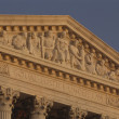Supreme Court, USA, Frieze — Stock Photo