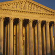 Supreme Court of USA at golden hour. — Stock Photo