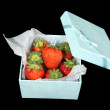 Gift Box Of Strawberries — Stock Photo