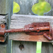 Rusty Old Latch - Stock Photo