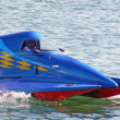 Formula One Power Boats 2 - Stock fotografie