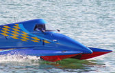 Formula One Power Boats 2 — Stock Photo