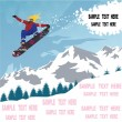 Snowboarder new - Stock Vector