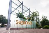 Sentosa Broadwalk Sign — Stock Photo