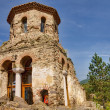 Stock Photo: Serbiorthodox monastery, UNESCO world heritage site